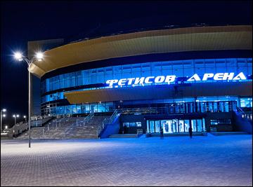"""Владивосток, """"Фетисов-Арена"""""""