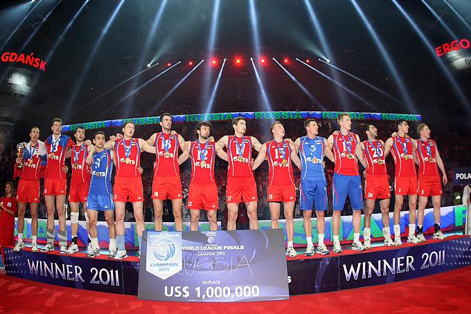 Сборная России — победитель Мировой лиги 2011