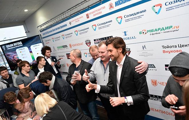 Дмитрий Булыкин и Руслан Нигматуллин на жеребьёвке Кубка Легенд-2016
