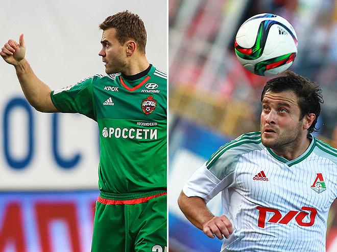 Игорь Акинфеев и Алан Касаев