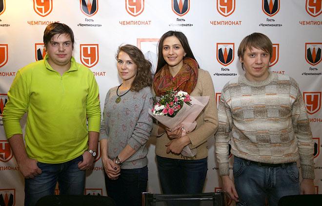 Мария Кучина, Александра Пантелеймонова и журналисты «Чемпионата»