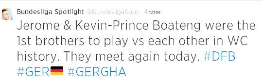 Источник — @BundesligaSpot