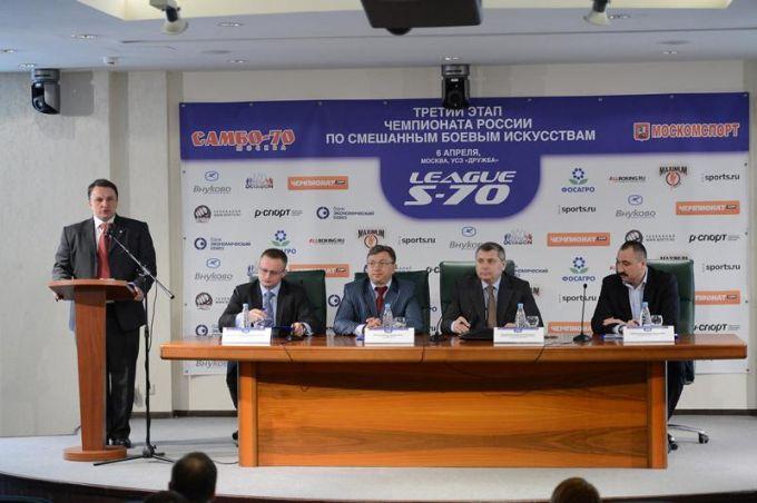 Пресс-конференция, посвящённая третьему этапу чемпионата России по смешанным боевым искусствам.
