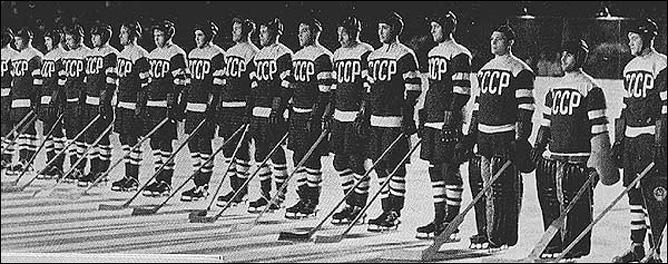 Хоккей. Чемпионат мира-1954. Фото 01.