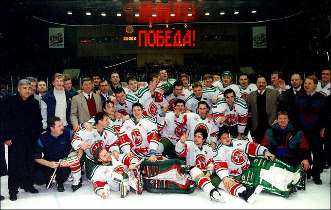 """""""Ак Барс"""" — 1998"""