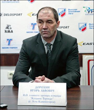 Игорь Дорохин