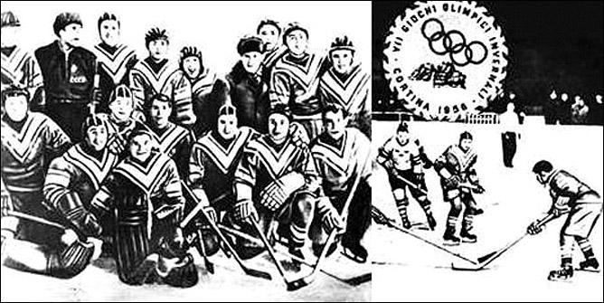 Хоккей. История чемпионатов мира. ЧМ-1955-1962. Фото 03.