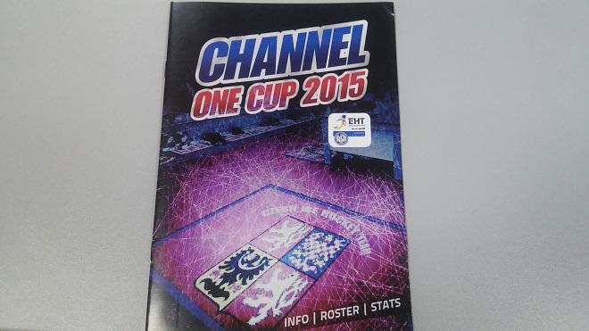 Чешская программка к Кубку Первого канала