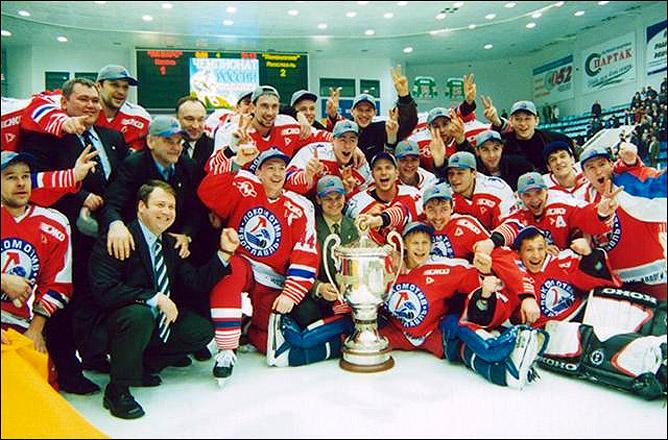 Наша история. Часть 56. 2001-2002. Фото 09.