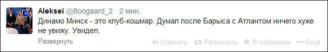 Твиттер Алексея Шевченко
