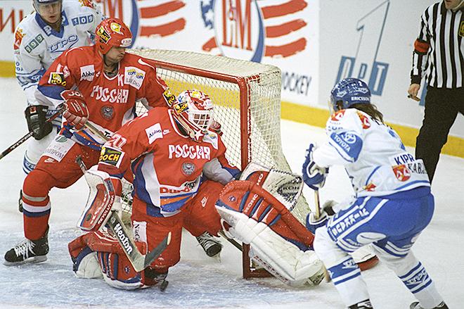 Кубок мира – 1996