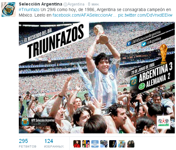 Источник — @Argentina