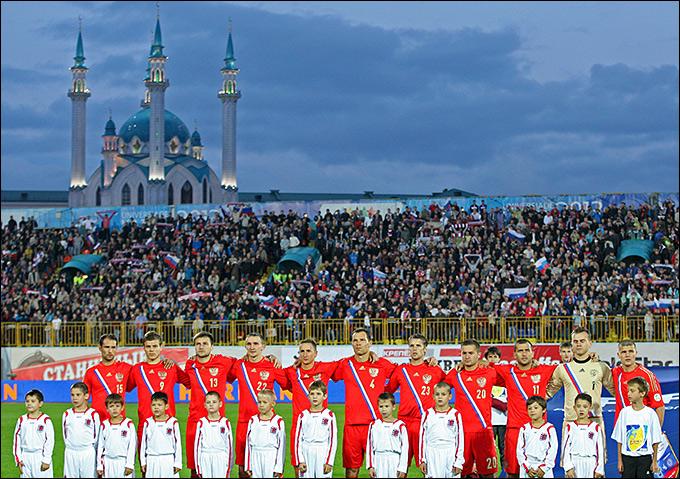 В сентябре этого года Россия сыграла с Люксембургом в Казани