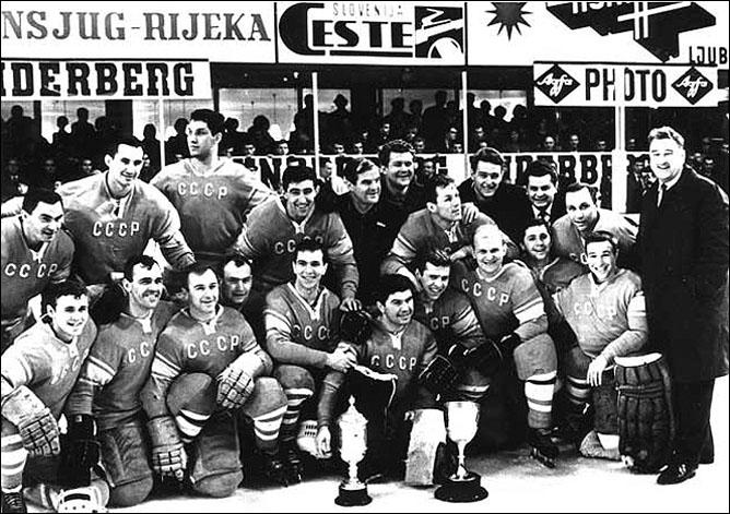 Хоккей. История чемпионатов мира. ЧМ-1963-1972. Фото 03.
