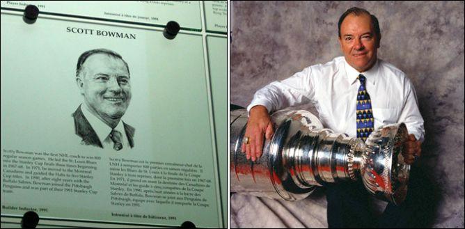"""Скотти Боумэн и его """"уголок"""" в Зале хоккейной славы."""