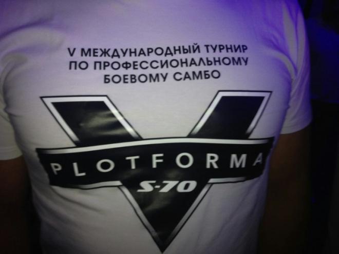 В таких футболках выходят участники турнира