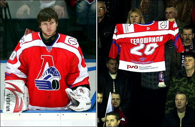 "Хоккей. Сезон 2009/10. ""Локомотив"" (Ярославль). Фото 02."