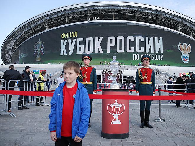 Болельщики с кубком России