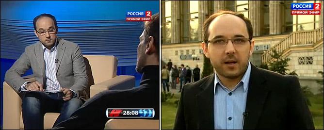 """Программа """"Хоккей России"""" — как она есть…"""
