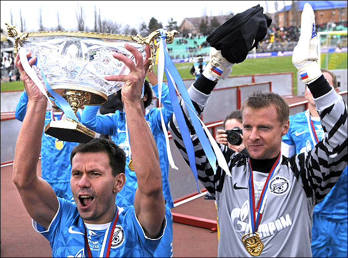 Константин Зырянов с трофеем!