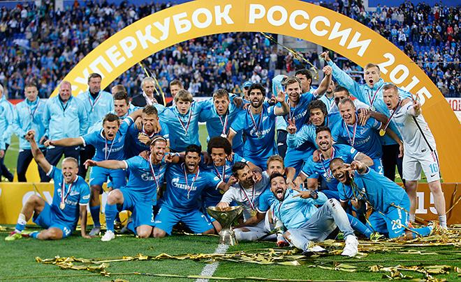 Игроки «Зенита» с суперкубком России