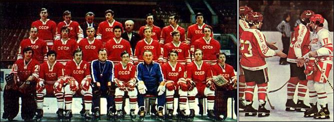 Хоккей. История чемпионатов мира. ЧМ-1973-1975. Фото 01.