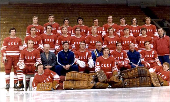 Хоккей. История чемпионатов мира. ЧМ-1973-1975. Фото 08.