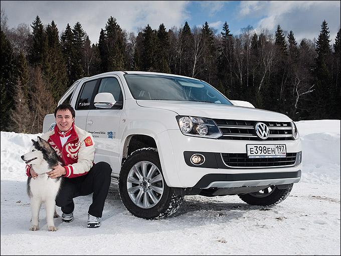 """Известный бобслеист несколько лет является большим поклонником Volkswagen Amarok. """"Этот волк не перестает меня удивлять"""", — говорит Алексей Воевода"""