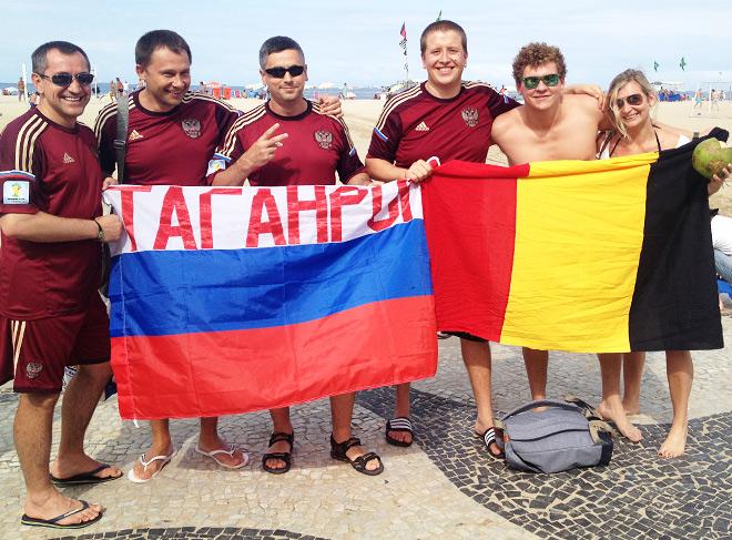 Российские болельщики на Копакабане