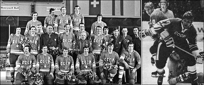 Хоккей. История чемпионатов мира. ЧМ-1976-1977. Фото 01.