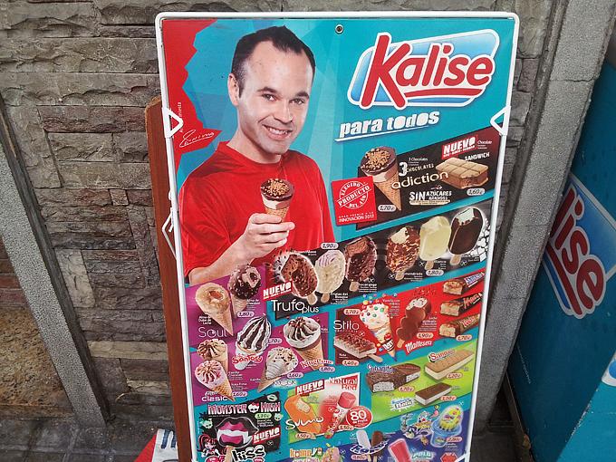 Андрес Иньеста предлагает всем отведать мороженого