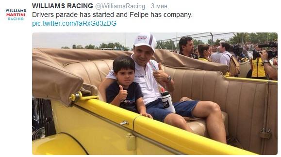 Фелипе Масса с сыном