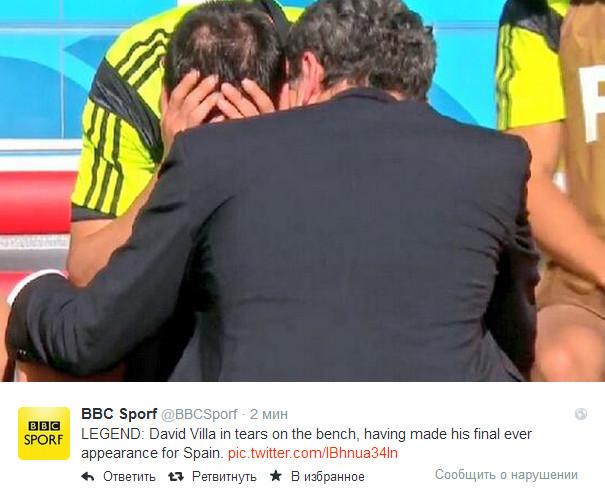 Источник — @BBCSporf