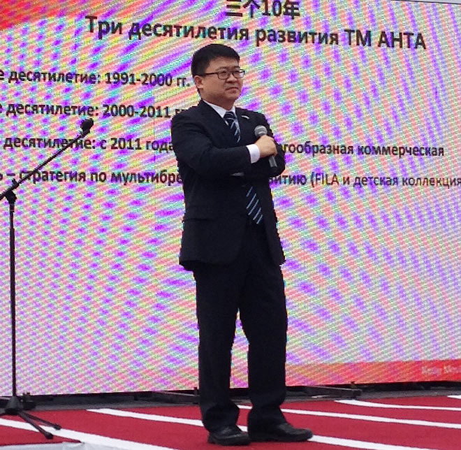 Заместитель президента корпорации АНТА Джан Тао