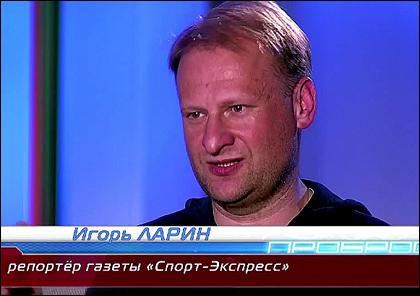 """""""Проброс-шоу"""" – программа о хоккее Игоря Ларина"""