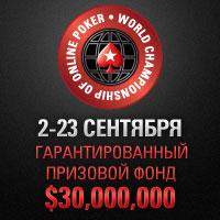 Гарантия на WCOOP составляет $ 30 000 000