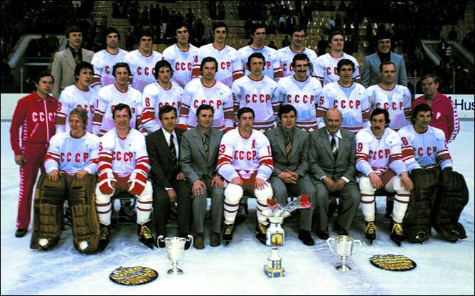 Хоккей. История чемпионатов мира. ЧМ-1978-1983. Фото 04.
