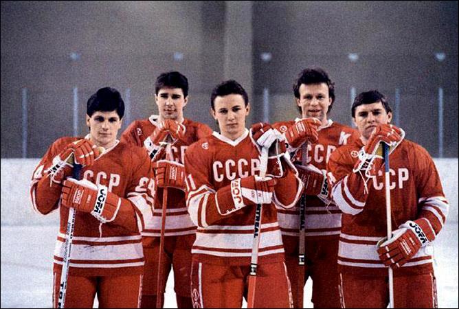 Хоккей. История чемпионатов мира. ЧМ-1978-1983. Фото 07.