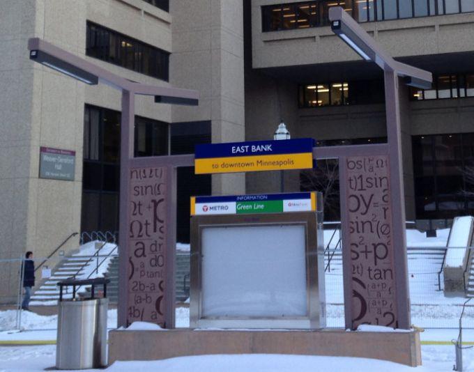 Трамвайная остановка в студгородке