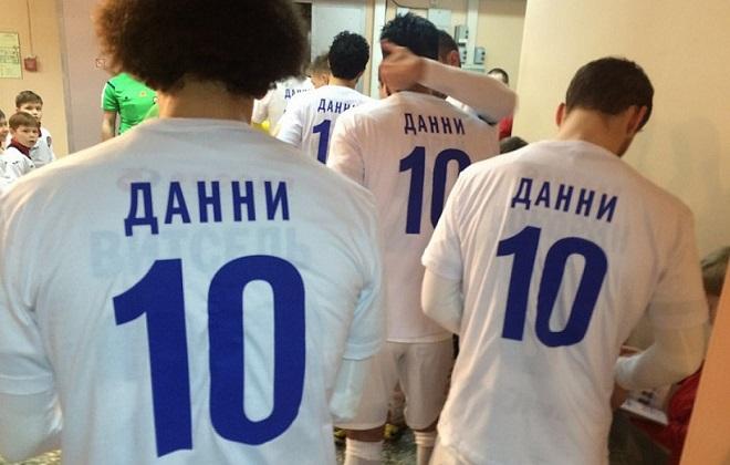 Игроки «Зенита» перед игрой с «Амкаром» вышли на поле с № 10 в поддержку Данни