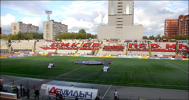 """Стадион """"Звезда"""", Пермь"""