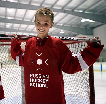 Русская школа хоккея в Твери