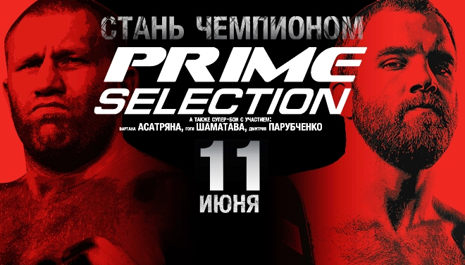 Постер к турниру Tech-KREP FC: Prime Selection 2015