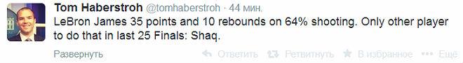 Только одному игроку прежде удавалось в финалах НБА набрать 35 очков при 64% реализации бросков с игры и собрать 10 подборов — Шакилу О'Нилу.