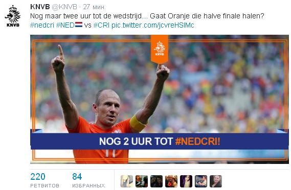Источник — @KNVB