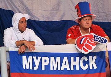 Болельщики сборной России по баскетболу