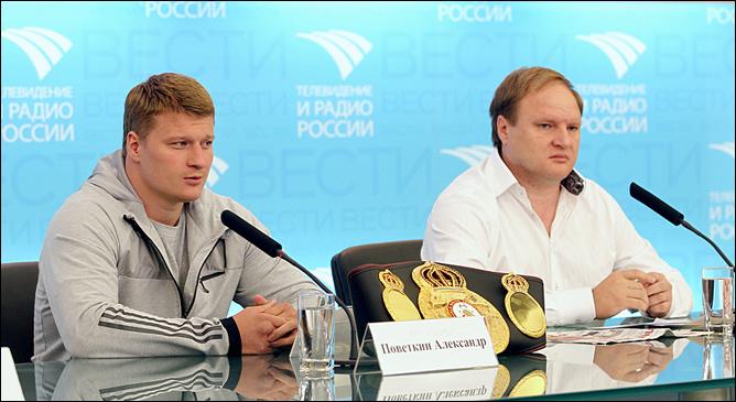 Пресс-конференция Александра Поветкина