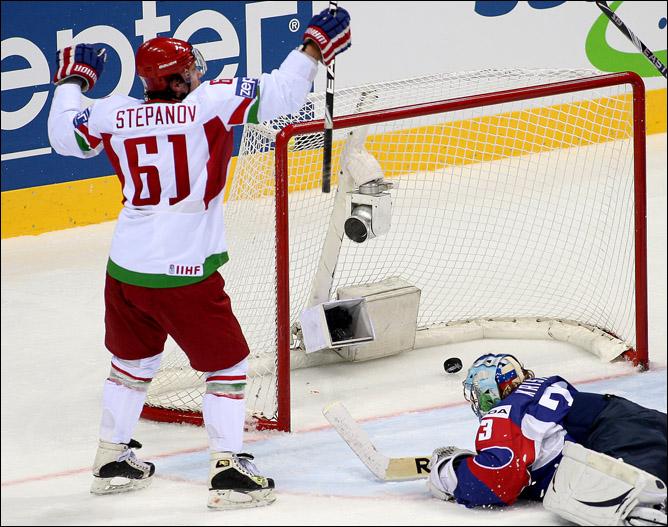 8 мая 2011 года. Братислава. Чемпионат мира. Словения – Белоруссия – 1:7
