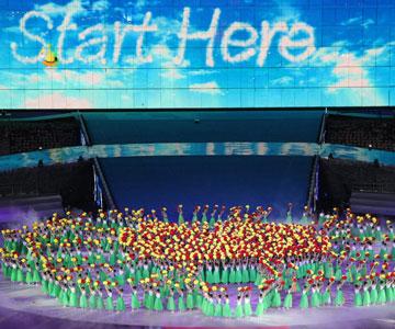 Открытие Универсиады в Пекине