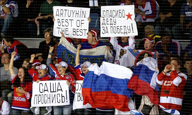 9 мая 2011 года. Братислава. Чемпионат мира. Россия — Финляндия — 2:3